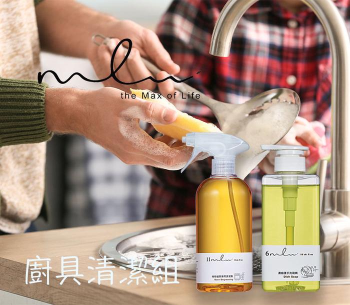 more-lm 廚具清潔組