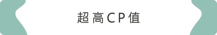 【集購】彩騏製陶所|筋舒適遠紅外線陶瓷按摩小物(五色任選)
